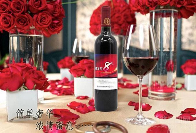 威龙葡萄酒加盟