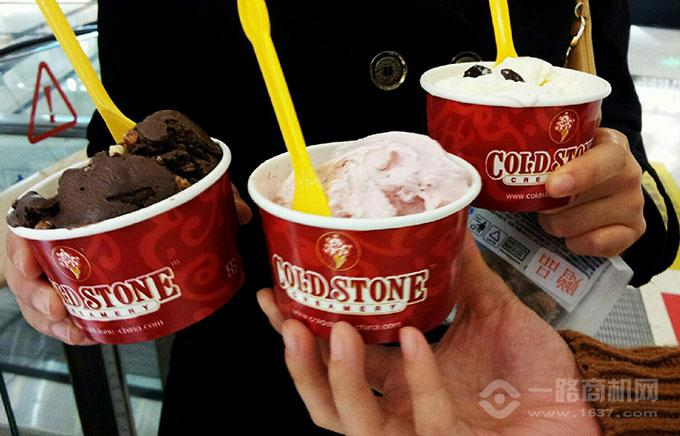 酷圣石冰淇淋加盟