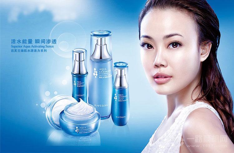 肌肤快线化妆品