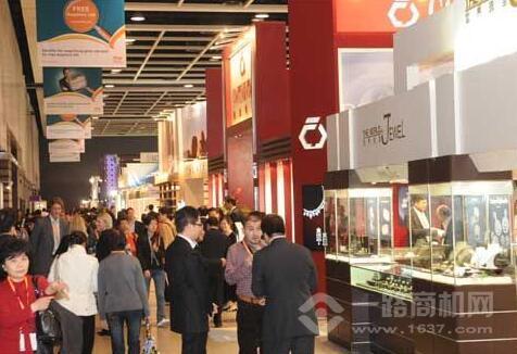 第十四届深圳国际黄金珠宝玉石展览会