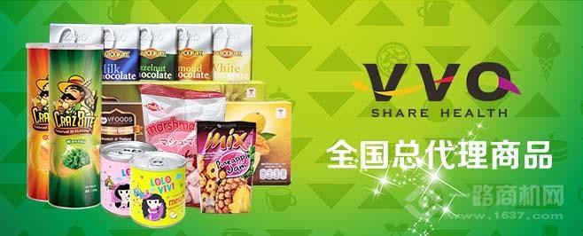 VVO进口食品总代理