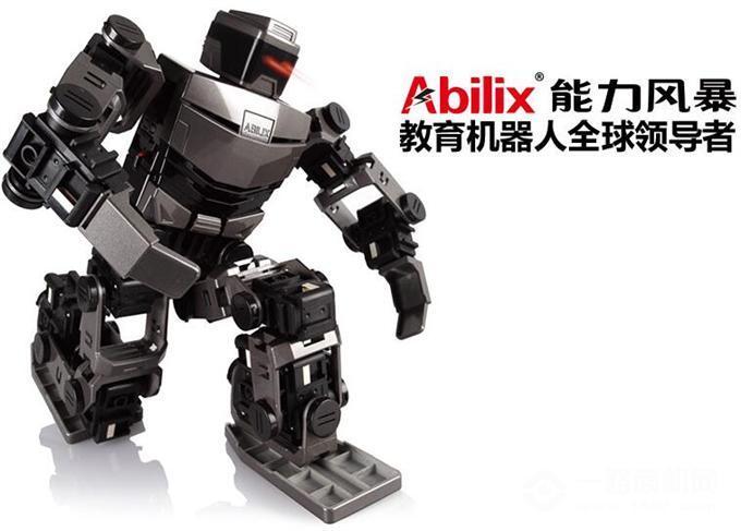 能力風暴教育機器人