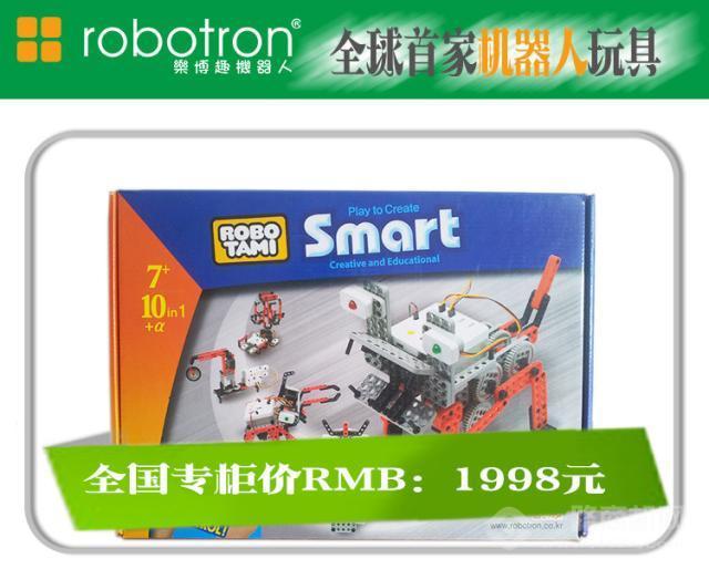 乐博趣机器人教育