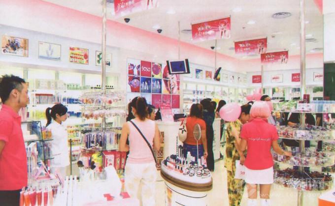 莎莎化妆品优惠活动选购