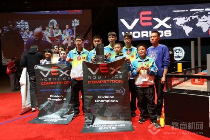 乐博士机器人教育世界锦标赛