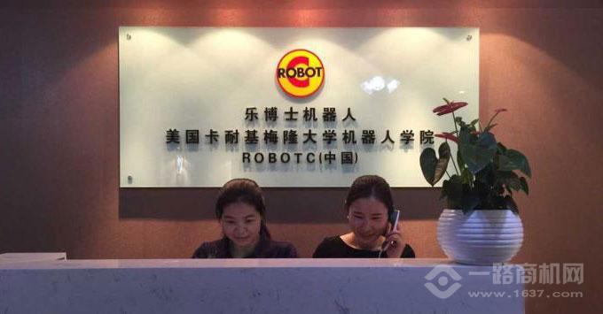 乐博士机器人教育机构