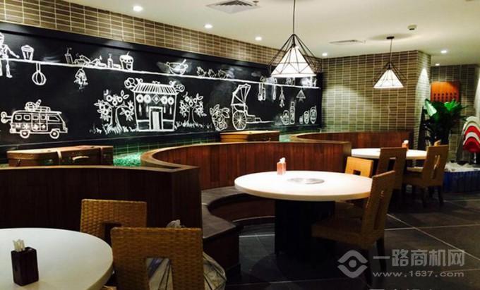 六千馆餐厅环境