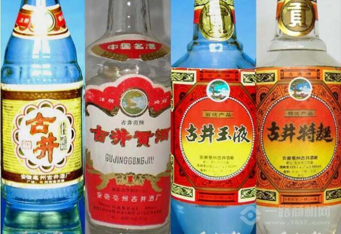 古井贡酒产品推荐