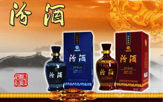 山西汾酒优质品牌