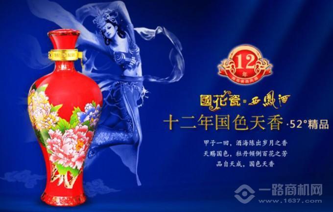 西鳳酒國產名酒