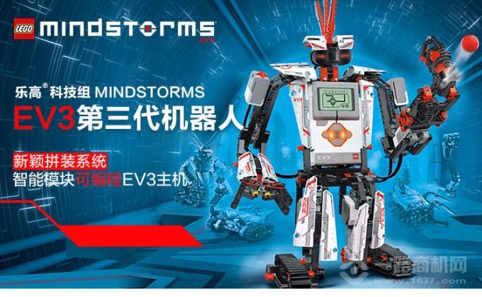 樂高機器人