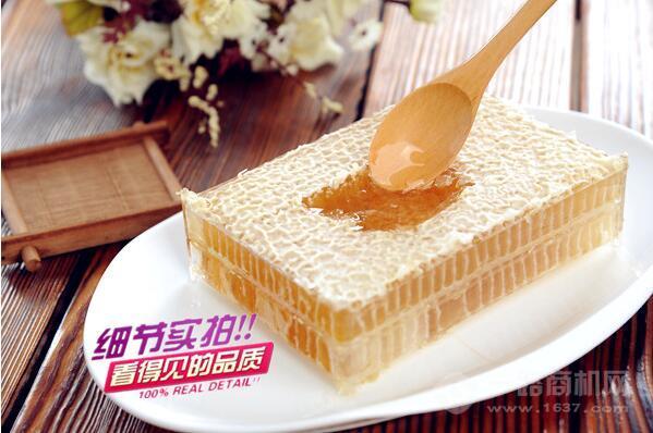 慈生堂蜂蜜