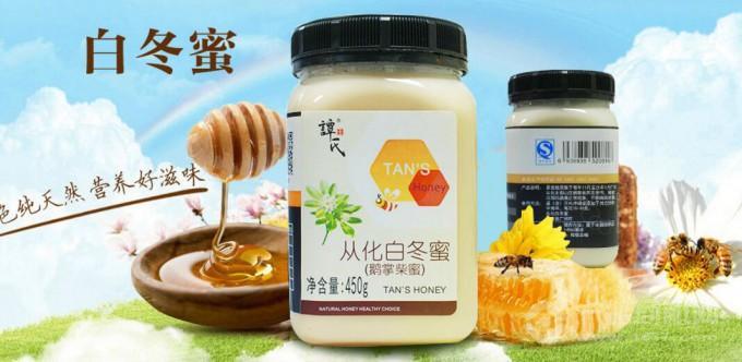 譚氏蜂蜜產品推薦