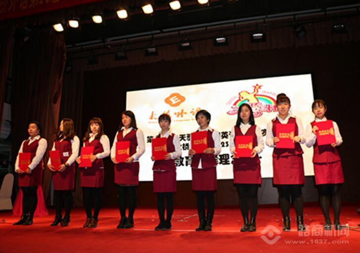 大橋外語比賽榮獲獎項