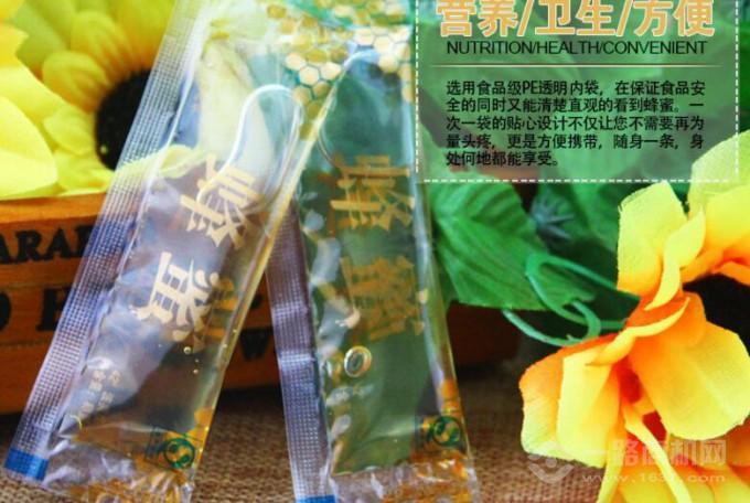 譚氏蜂蜜營養衛生