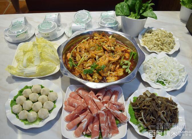 0058香辣蝦香鍋