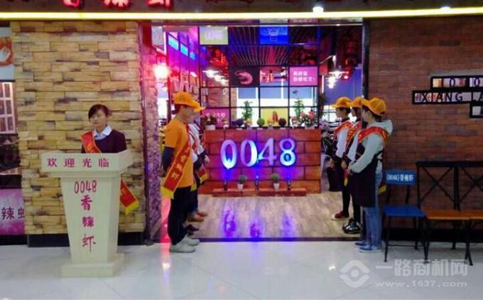 0048香辣虾品牌店面