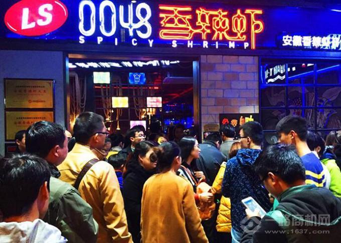 0048香辣蝦火爆市場