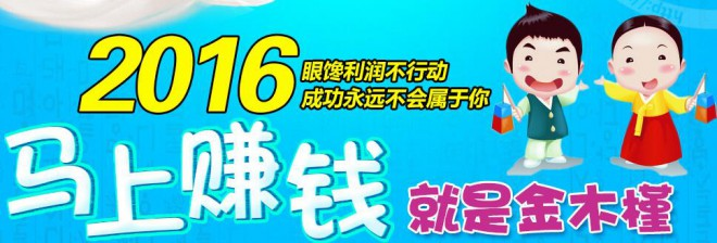 金木槿韩国炒酸奶卷