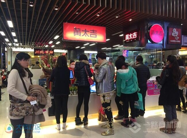 黄太吉煎饼火爆市场