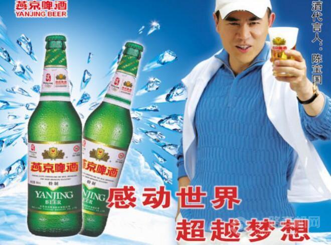 燕京啤酒陈宝国代言