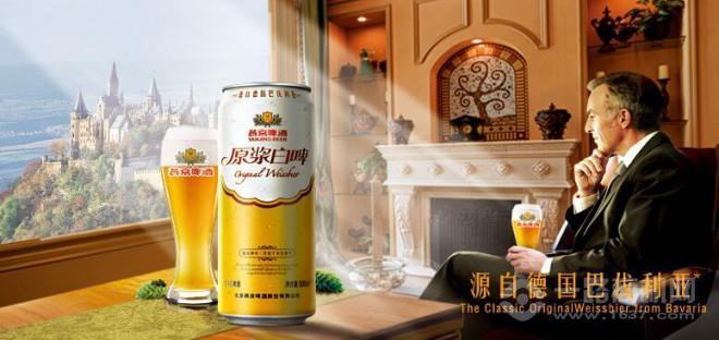 燕京啤酒源自德国