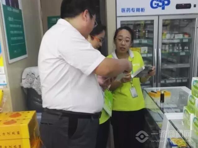 海王星辰药店药品选购