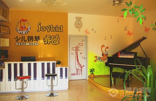喬迪少兒鋼琴培訓場所