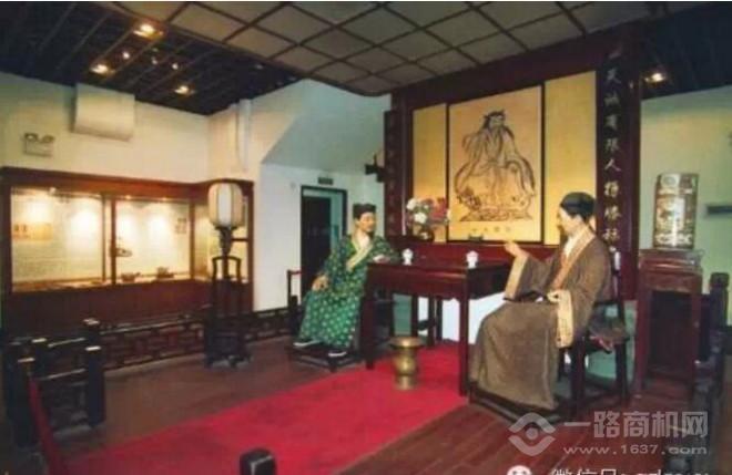 陈李济药业药物博物馆
