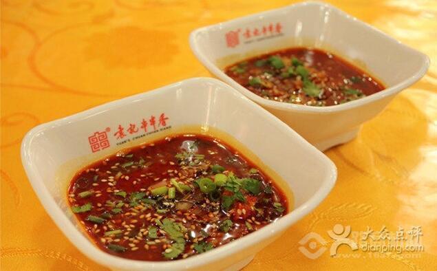 袁記串串香美味醬料