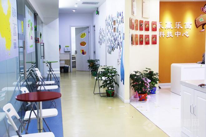 樂贏樂高科技中心
