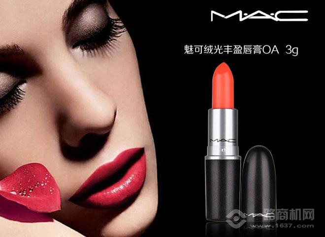 MAC彩妝