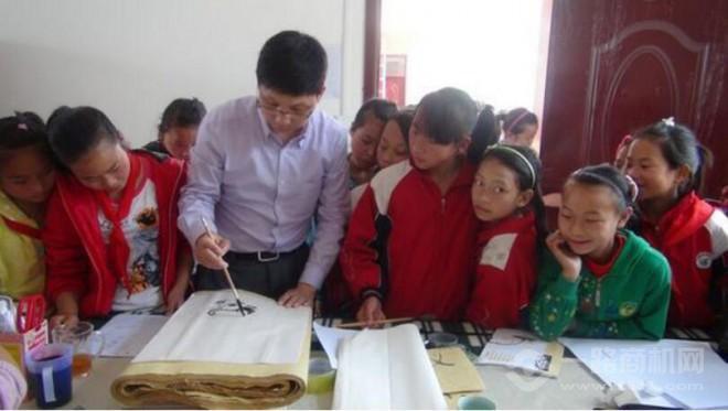 点化教育书法培训