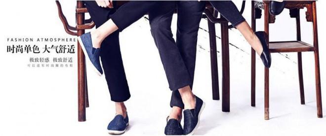 内联升布鞋