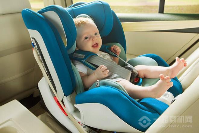 宝贝第一儿童座椅