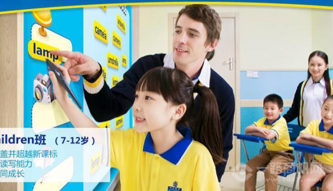 樂寧教育輔導培訓