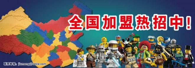韋哲國際創意中心招商加盟