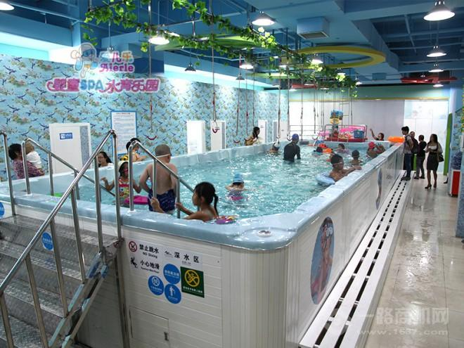 愛兒樂嬰兒游泳館