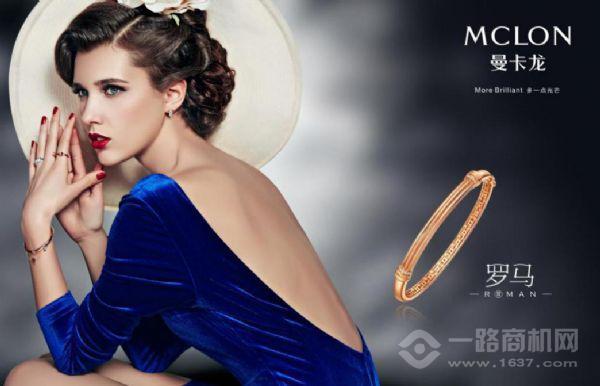 曼卡龙珠宝