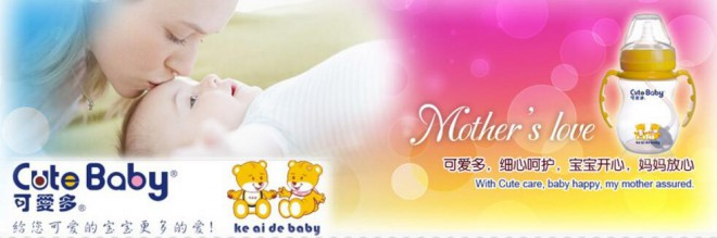 可爱多母婴用品