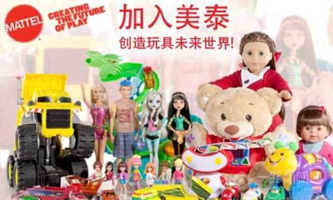 美泰玩具招商加盟