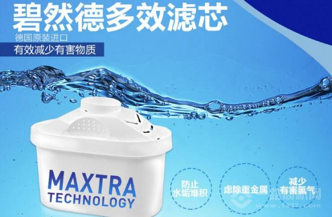 碧然德净水器品质保证