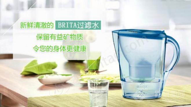 碧然德净水器产品优势