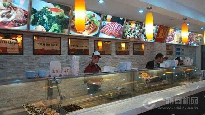 立天下中式快餐