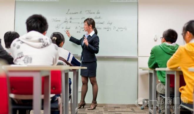 菁英教育課程輔導