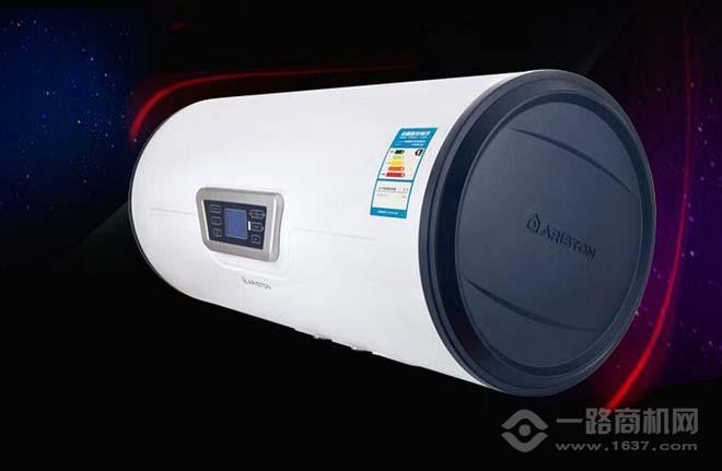 阿里斯頓熱水器