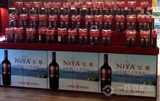 尼雅葡萄酒