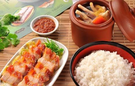 好味当中式快餐