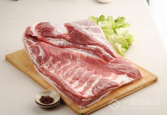 雨潤冷鮮肉