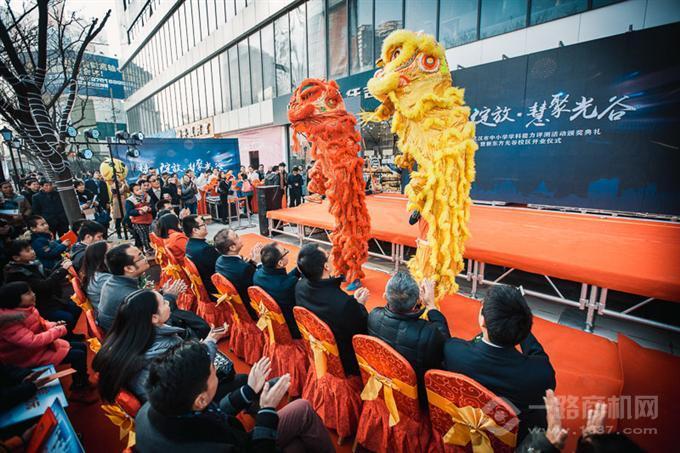 新东方光谷校区盛大开业